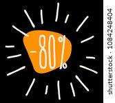 sales advertisement vector in... | Shutterstock .eps vector #1084248404