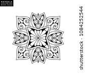 vector mandala background | Shutterstock .eps vector #1084252544
