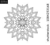 vector mandala background | Shutterstock .eps vector #1084253168