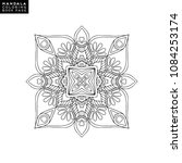 vector mandala background | Shutterstock .eps vector #1084253174