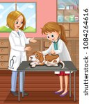 vet and dog at clinic... | Shutterstock .eps vector #1084264616