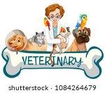a banner of  veterinary clinic... | Shutterstock .eps vector #1084264679