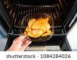 fresh homemade chicken chicken...   Shutterstock . vector #1084284026