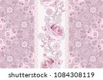 seamless pattern. decorative... | Shutterstock . vector #1084308119