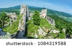 ruins of the castle gymes in... | Shutterstock . vector #1084319588