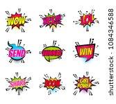 lettering wow  yes  lol  send ... | Shutterstock . vector #1084346588