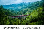 nine arches bridge from above ... | Shutterstock . vector #1084348016