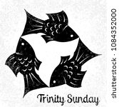 trinity sunday. the concept of... | Shutterstock .eps vector #1084352000