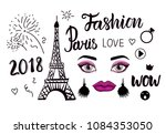 vector paris fashion symbols....   Shutterstock .eps vector #1084353050