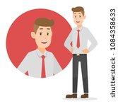 young businessman cartoon... | Shutterstock .eps vector #1084358633