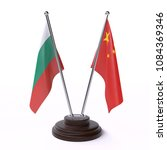 bulgaria and china  two table... | Shutterstock . vector #1084369346