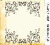 retro baroque decorations... | Shutterstock .eps vector #1084372949