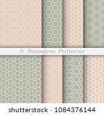 seamless pattern set in arabic... | Shutterstock .eps vector #1084376144
