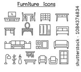 basic furniture icon set in... | Shutterstock .eps vector #1084376834