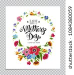 happy mothers day greeting card ... | Shutterstock .eps vector #1084380059
