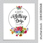 happy mother's day card on... | Shutterstock .eps vector #1084380068