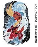 hand drawn koi fish tattoo... | Shutterstock .eps vector #1084414709