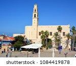 jaffa israel 05 11 2016  saint... | Shutterstock . vector #1084419878