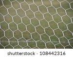 white football net  green grass | Shutterstock . vector #108442316