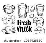 milk products. hand drawn... | Shutterstock .eps vector #1084425590