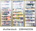 blur image of beverage cooler... | Shutterstock . vector #1084460336