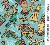 ancient egypt art pattern.... | Shutterstock .eps vector #1084473029