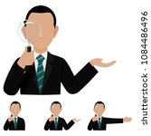 set of businessman is holding a ... | Shutterstock .eps vector #1084486496