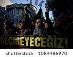 pro palestinian activists... | Shutterstock . vector #1084486970