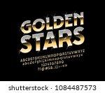 vector sparkling sign golden... | Shutterstock .eps vector #1084487573