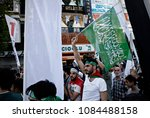 pro palestinian activists... | Shutterstock . vector #1084488158