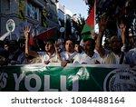 pro palestinian activists... | Shutterstock . vector #1084488164