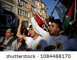 pro palestinian activists... | Shutterstock . vector #1084488170