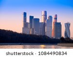 cityscape of modrn and urban... | Shutterstock . vector #1084490834