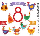 collection of numbers with... | Shutterstock .eps vector #1084490954