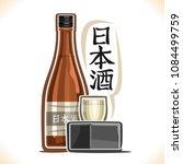 vector illustration of alcohol...   Shutterstock .eps vector #1084499759