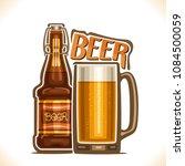 vector illustration of alcohol...   Shutterstock .eps vector #1084500059