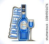 vector illustration of alcohol... | Shutterstock .eps vector #1084501676