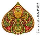 colored decorative pike ... | Shutterstock .eps vector #1084503128