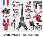 paris vintage watercolor... | Shutterstock .eps vector #1084508909