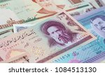 variety of middle east banknotes | Shutterstock . vector #1084513130