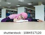 a beautiful muslimah student... | Shutterstock . vector #1084517120