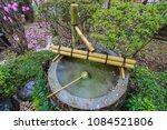 tsukubai water fountain in... | Shutterstock . vector #1084521806