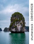 Small photo of Beautiful glimpse of Ha Long Bay, Vietnam