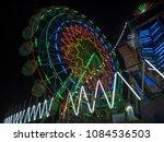 fun ferry rides in village fair ... | Shutterstock . vector #1084536503