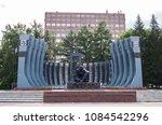 yekaterinburg  russia   july ... | Shutterstock . vector #1084542296