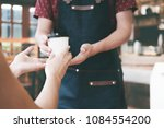 small business and owner... | Shutterstock . vector #1084554200