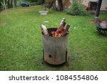 brazier in a mill near evreux... | Shutterstock . vector #1084554806