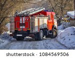 Russia. The Red Fire Truck Is...