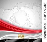 egypt flag of silk and world... | Shutterstock . vector #1084572980