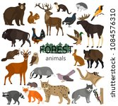 forest animals color flat icons ... | Shutterstock .eps vector #1084576310